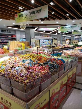 成都超市休闲食品供货