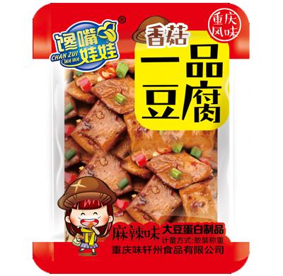 馋嘴娃娃-一品豆腐-麻辣味