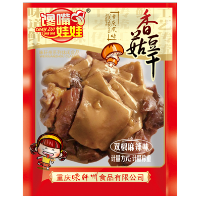 馋嘴娃娃-香菇豆干-双椒麻辣味