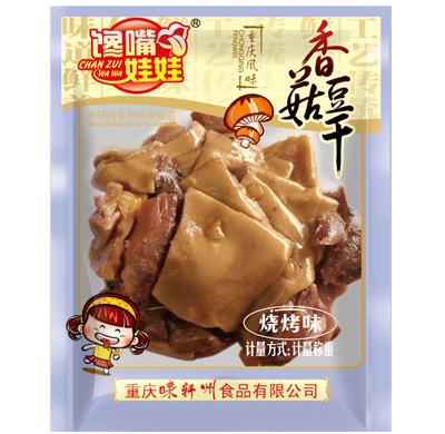 馋嘴娃娃-香菇豆干-烧烤味