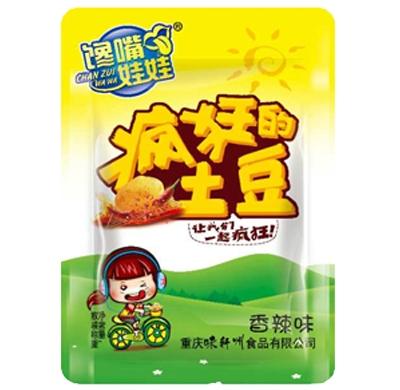 云南馋嘴娃娃-疯狂的土豆