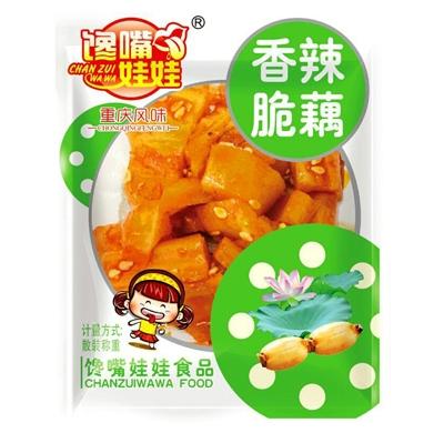 云南馋嘴娃娃-香辣脆藕