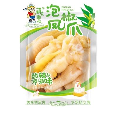 调皮鬼-泡椒凤爪