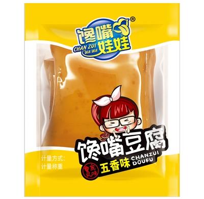【新品】馋嘴娃娃-馋嘴豆腐-五香味