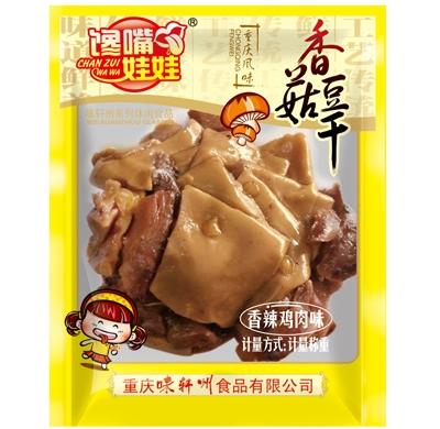 馋嘴娃娃-香菇豆干-香辣肌鸡肉味