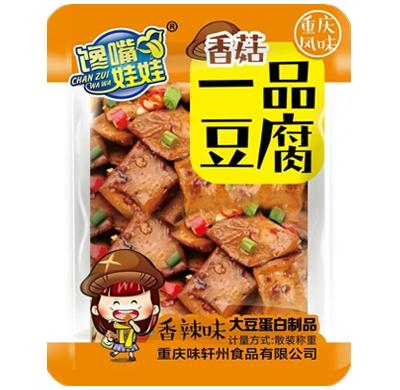 馋嘴娃娃-一品豆腐-香辣味