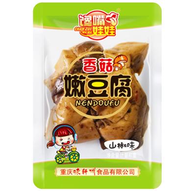 香菇嫩豆腐