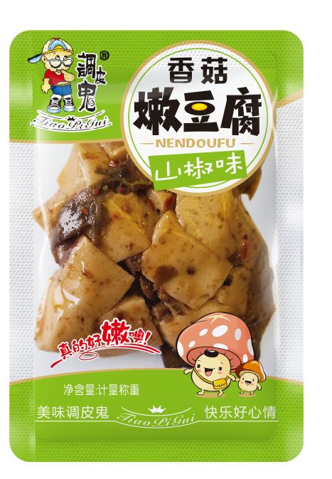 重庆调皮鬼香菇嫩豆腐