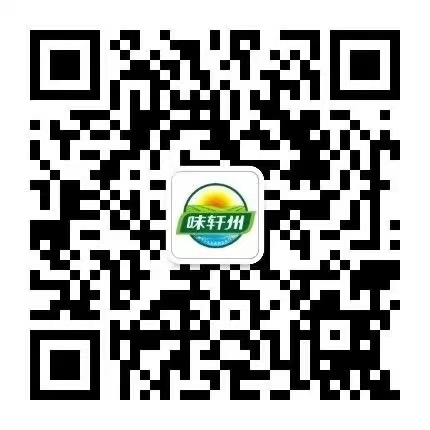 必威中文网食品批发