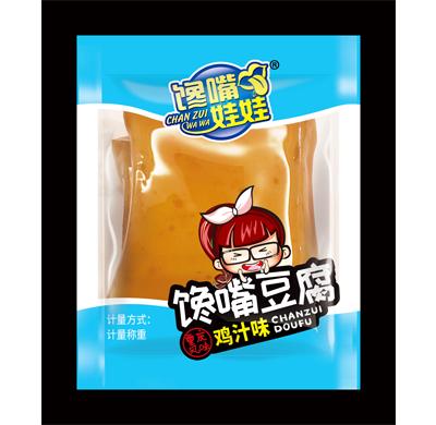 重庆手机万博官网最新版本厂家