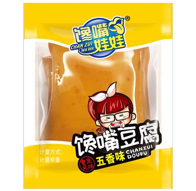 万博携手皇马手机万博官网最新版本手磨豆干