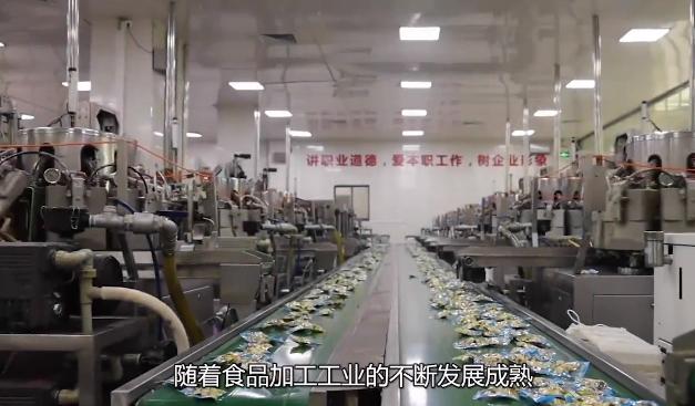 必威中文网食品